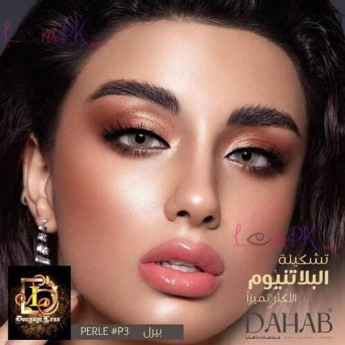 Buy Dahab Perle Contact Lenses in Pakistan – Platinum Collection - lenspk.com