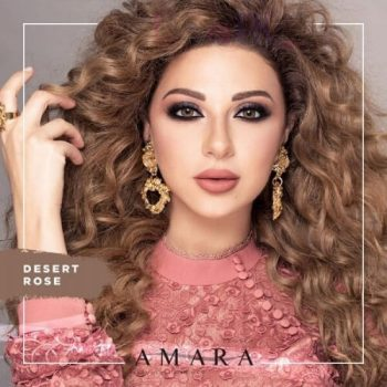 Buy Amara Desert Rose Eye Contact Lenses in Pakistan @ Lenspk.com