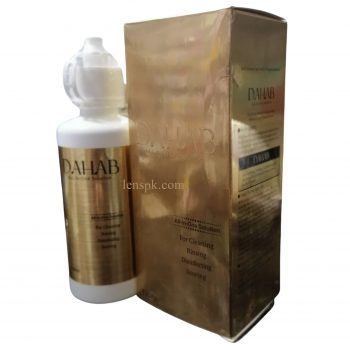 dahab gold lens solution